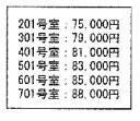 gfh1215053486.jpg