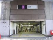 大阪市営地下鉄 田辺駅