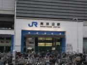 JR阪和線 南田辺駅