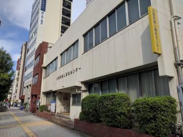 センター大阪府盲人福祉