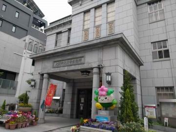 天王寺区役所
