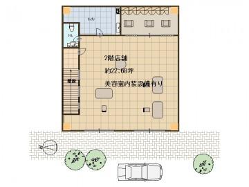生玉ビル2階(美容室)